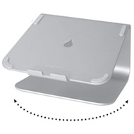 mStand 360 Notebook Stand with swivel